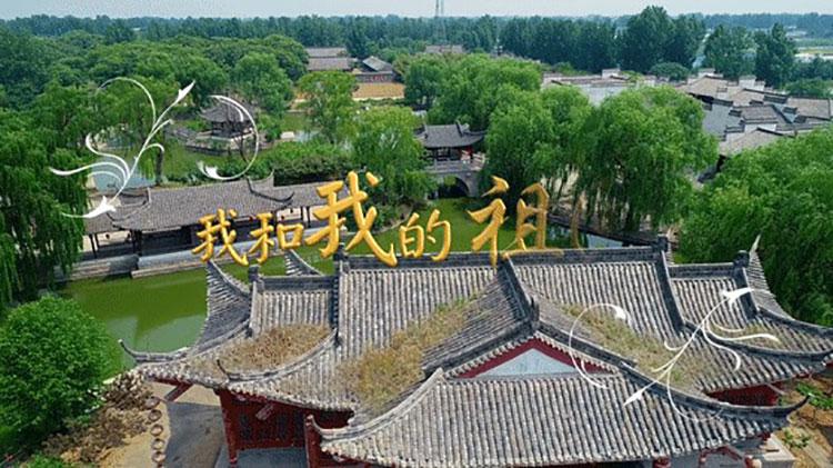 临沂国际影视城祝福祖国母亲七十华诞