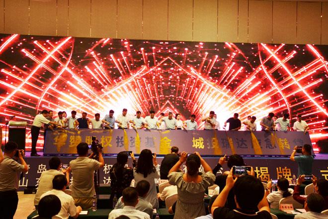 河东城投集团成立两家金融服务公司 加快临沂国际生态城建设