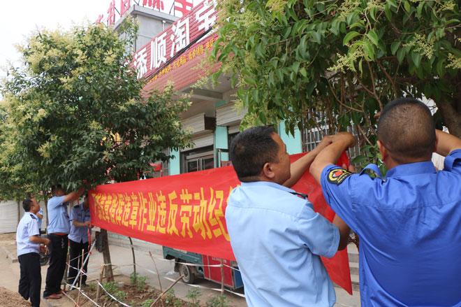 """郯城县高峰头镇:迎""""国庆""""开展安全宣传进社区活动"""
